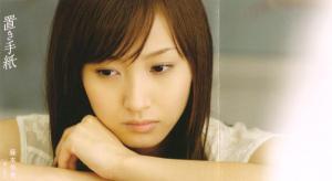 """Fujimoto Miki """"Okitegami"""" CD single jacket scan"""