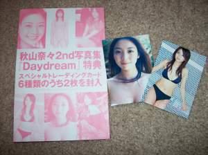 "Akiyama Nana ""Daydream"" trading cards"