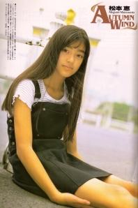 Matsumoto Rio scan0027.jpg