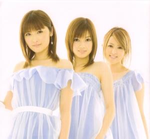 "Biyuuden ""Nannimo iwazu ni I LOVE YOU"" (inner liner scan)"