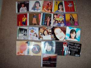 Moritaka Chisato's albums