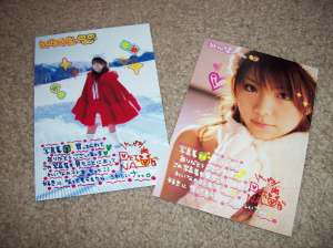 "Tanaka Reina ""Re:"" post cards"