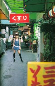 ShoujoR15.jpg