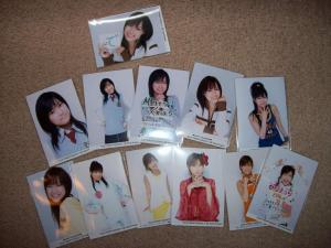 Recent Kamei UFA photos that I've received.