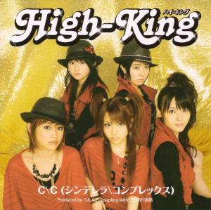 "High King ""CC CinderellaComplex"" LE (cover scan)"