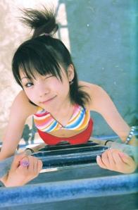 ReinaTanaka6.jpg