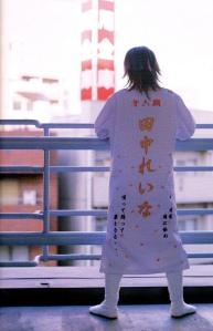 ReinaTanaka21.jpg