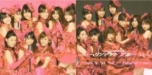 "Momusu event V ""Resonant Blue"" DVD (jacket scan)"