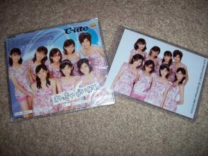 "C-ute ""Wakkyanai(Z)"" independent single release w/ photo"