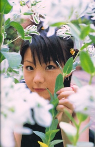 ReinaTanaka11.jpg