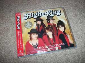 """High King """"CC CinderellaComplex"""" LE CD single"""