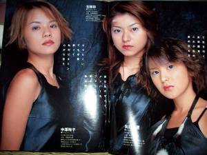 Yuko, Ayappe and Marippe (Momusu in Playboy)