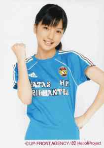 Mano Erina (UFA photo scan1)
