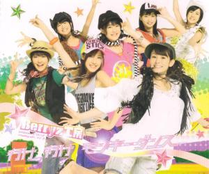 """Berryz Koubou """"Yuke Yuke Monkey Dance"""" LE (cover scan)"""