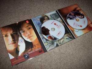"""""""Taiyou no kisetsu"""" drama DVD set"""