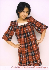 Okai Chisato scan0027