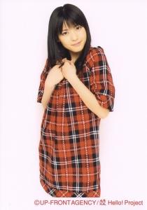 Yajima Maimi scan0029
