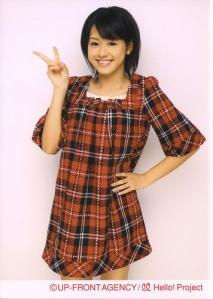 Arihara Kanna scan0030