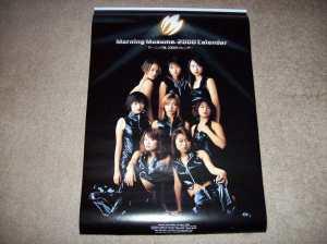Momusu calendar 2000 (cover)