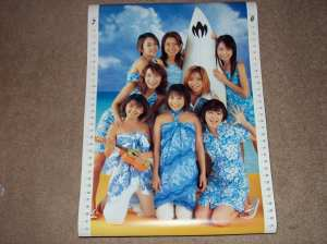 Momusu calendar 2000 (July & August)