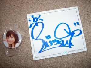"""Natsumilk"" pin & autographed card"