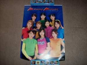 Momusu calendar 2001 (cover) 001-3.jpg