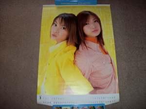 Momusu calendar 2001 March & April 003-3.jpg