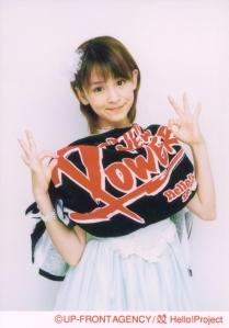 Sugaya Risako scan0098.jpg