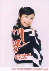 Ishimura Maiha scan0099.jpg