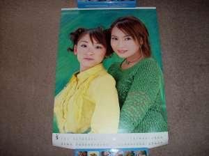 Momusu calendar 2001 May & June 004-3.jpg