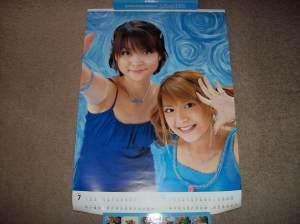 Momusu calendar 2001 July & August 005-3.jpg