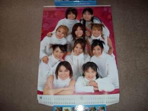 Momusu calendar 2001 November & December 007-1.jpg