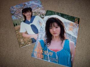 """Suzuki Airi """"Airi"""" & """"6Gatsu no kajitsu"""" pb releases."""