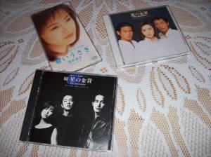 "Hoshi no kinka, Zoku Hoshi no kinka, & ""Aoi usagi"" single"