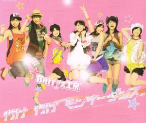 """Berryz Koubou """"Yuke Yuke Monkey Dance"""" RE (jacket scan)"""