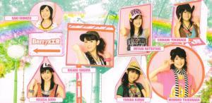 "Berryz Koubou ""Yuke Yuke Monkey Dance"" LE (inner jacket scan)"