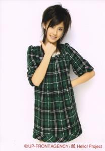 Natsuyaki Miyabi scan0022
