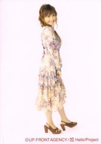 """Natsumilk"" UFA photo scan0091.jpg"