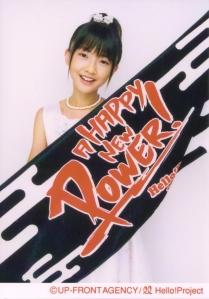 Kumai Yurina scan0097.jpg
