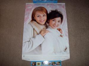 Momusu calendar 2001 January & February 002-4.jpg