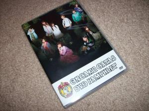 Ongaku Gatas DVD pamphlet