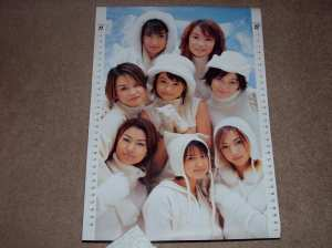 Momusu calendar 2000 (Nov. & Dec.)