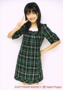 Kumai Yurina scan0021