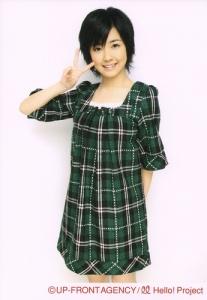 Shimizu Saki scan0023