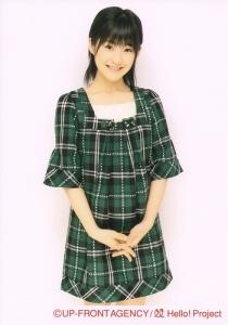 Tsugunaga Momoko scan0024