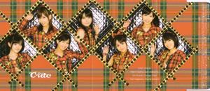 """C-ute """"Edo no temari uta II"""" RE (inner jacket scan)"""