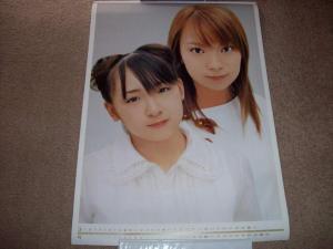 Momusu calendar 2003 (March & April)