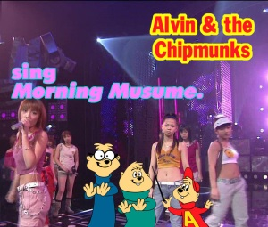chipmunks-1.jpg