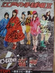"C-ute ""Edo no temari uta II"" group autographed poster"