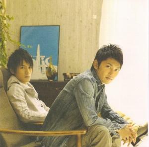 """Tackey & Tsubasa Jacket A (""""Koi ban"""") booklet cover scan."""